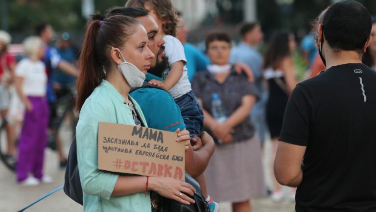 Поглед отвън към протестите: Младите в България настояват за национално обновление