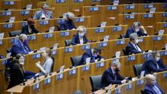 ЕП одобри бюджета за 2021—2027 г.