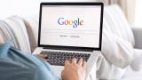 Европейската комисия не е приключила с Google