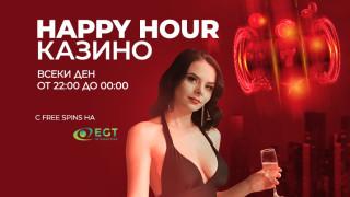 WINBET обявява happy hour с избрани игри на EGT