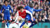 Челси направи късен обрат като гост срещу Арсенал
