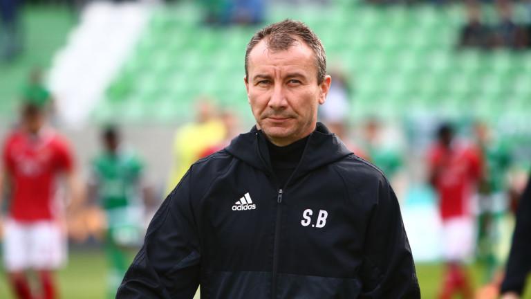 ЦСКА с резервите срещу Берое
