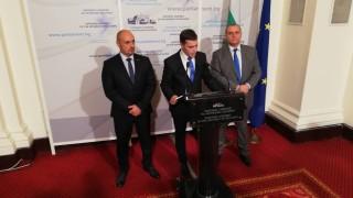 ВМРО отново искат да се криминализира радикалния ислям