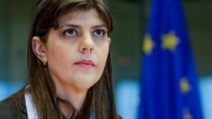 Кьовеши още чака кандидатурите ни за шестима европрокурори