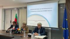 Комитова отказва политически разговори: Кои протестират точно?