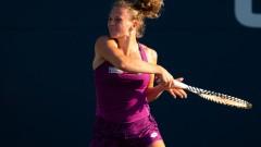 Днес са полуфиналите на първото издание Откритото първенство по тенис на Бронкс