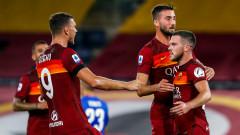 """Рома няма бутане от петото място в Серия """"А"""""""