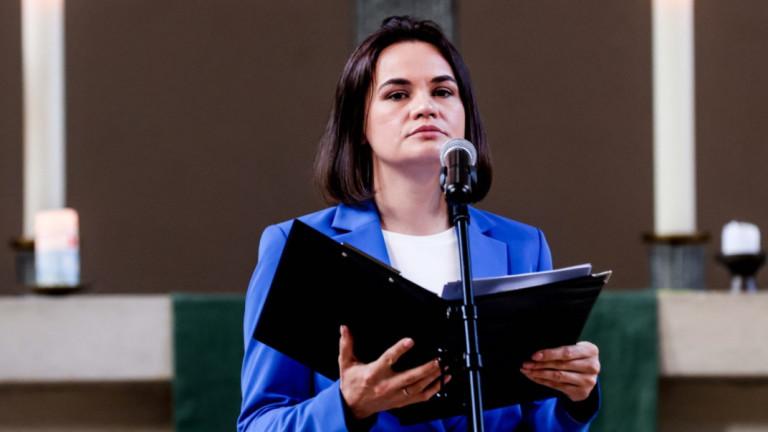 Тихановская е в САЩ и иска от Блинкън още повече санкции срещу Беларус