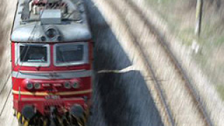 Тръгнаха влаковете между Горна баня - София
