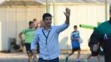 Гонзо подаде оставка след отпадането от Купата на България!