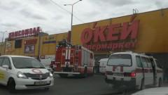 10 деца са с изгаряния в мол в Иркутск