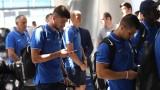 """Стар австрийски кошмар може да сполети Левски, ако """"сините"""" се справят с Ружомберок"""