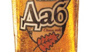 Македонска бира навлиза на българския пазар