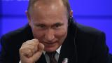 Водещи британски медии: МОК реши за Русия!