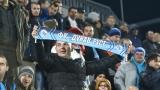 Дунав пусна в продажба билетите за мача с ЦСКА