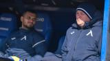 Славиша Стоянович показа трима нови юноши на Левски