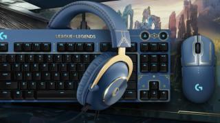 Голямата изненада за почитателите на League of Legends