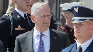 Джим Матис напуска Пентагона