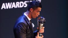 Роналдо учи децата си как се става най-добрия