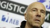 Гочето: Люпко направи брилянтен ход срещу Левски