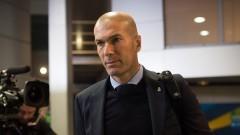 Зидан: Въпреки всички коментари, Реал е клубът с най-много фенове