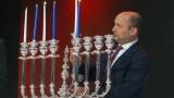 Палестина ще бъде свалена от дневния ред при Тръмп, убедени в Израел