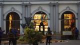 Шефът на полицията на Шри Ланка подаде оставка