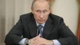 Наливат милиарди в Русия за стадионите-домакини на Мондиал 2018
