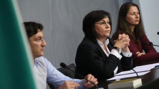 БСП предлага намаляване на депутатските заплати с 500 лв.