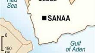 Нападнаха сградата на разузнаването в Йемен