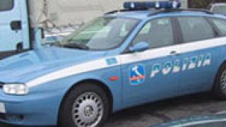 Италианската полиция с пореден удар срещу мафията