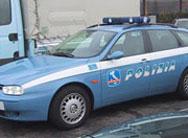 Награждават полицая-спасител от Ямбол