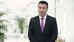 Единствената Македония в света е нашата, натърти Заев