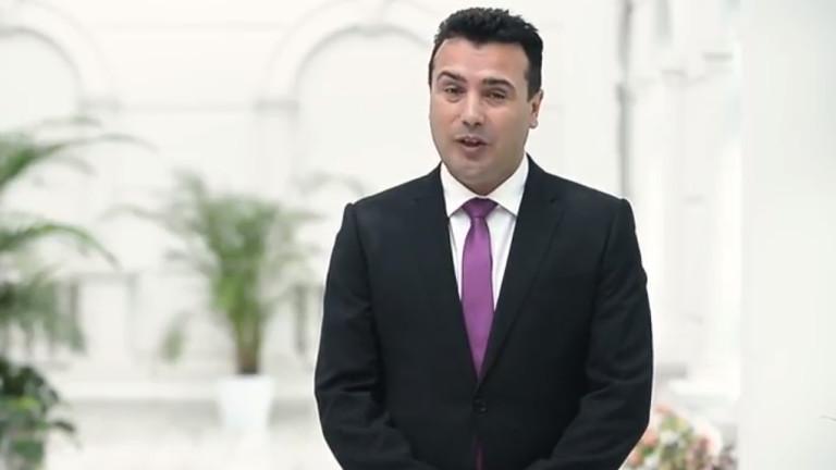Зоран Заев съжалява, че не може да е на Бузлуджа с Нинова