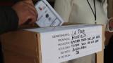 Приключи предизборната кампания в Боливия