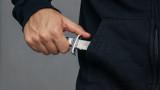 Маскирани нахлуха с нож в детска градина в Петричко