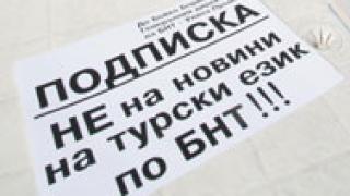 Референдумът за новините - в дневния ред на ЕП
