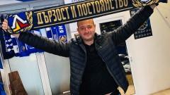 Младежа отново нападна собственика на Левски и обяви договора за генерален спонсор за подписан