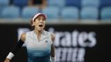 Мугуруса спечели мач на Australian Open, който приключи в 3:15 часа след полунощ