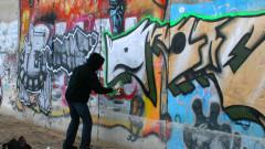 4 000 кв. м с графити са почистени в София от 2019 г.