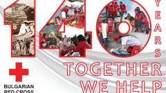 С 690 хил. лв. БЧК подпомагат 30 000 социално слаби с листовки и хигиенни материали