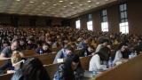 Над 700 души се борят за 19 места за младши следовател