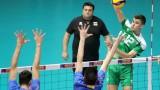 България в една група със световния шампион Италия на евроквалификацията за юноши