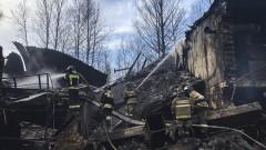17 загинали след пожар във фабрика за експлозиви в Русия
