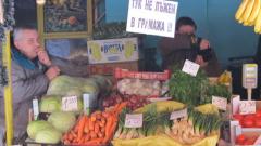 Българските плодове и зеленчуци на път да влязат в Червената книга