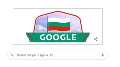 Google чества 143 години от Освобождението на България