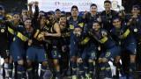 Бока Хуниорс спечели Суперкупата на Аржентина