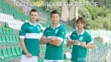 УЕФА прати чешки рефер на Берое - ХИК