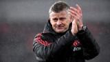 Манчестър Юнайтед излиза срещу отбор от родния град на Оле Гунар Солскяер