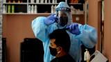 COVID-19: Индия отчете рекорден брой новозаразени за денонощие